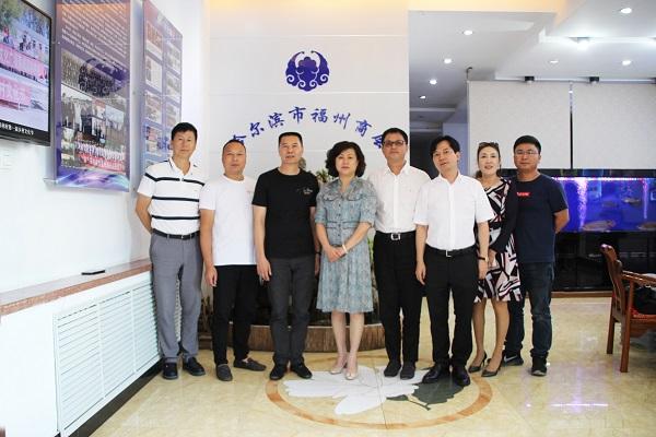 徐伟到福州商会调研商会改革发展情况