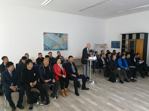 """""""德国工业4.0与中国制造2025民营企业家培训班""""简讯一"""