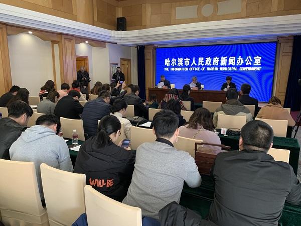 第十六届哈尔滨国际家具暨木工机械展览会新闻发布会在我市举行