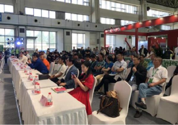 2019第十届中国哈尔滨春季茶博会盛大开幕