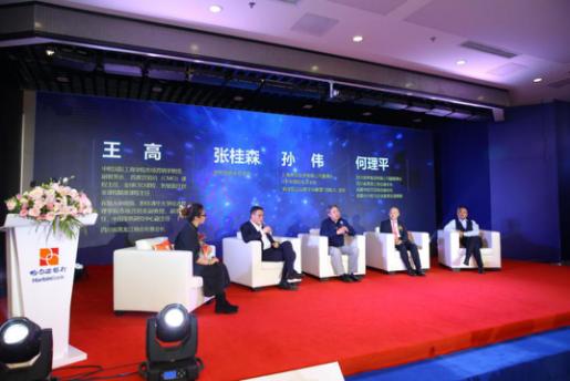 成都市哈尔滨商会举办零售发展趋势研讨会