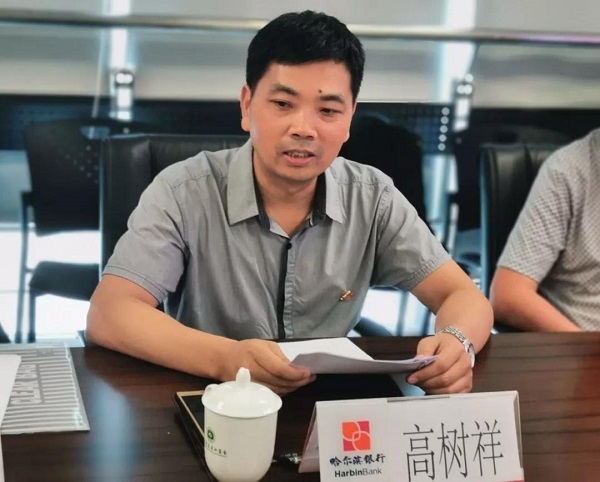 中共成都市哈尔滨商会支部委员会成立大会胜利召开
