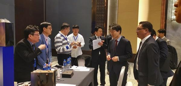 韩国-黑龙江省企业对接会圆满落幕我会企业与韩国企业精准对接